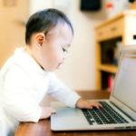 子どもにプログラミングのスキルは必要か?