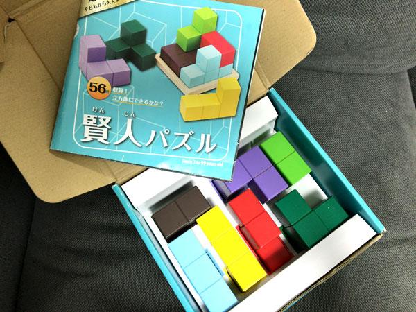 子どもの頭を良くする『賢人パズル』:箱を開けると