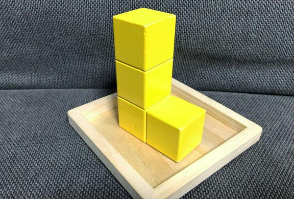 子どもの頭を良くする『賢人パズル』:黄色