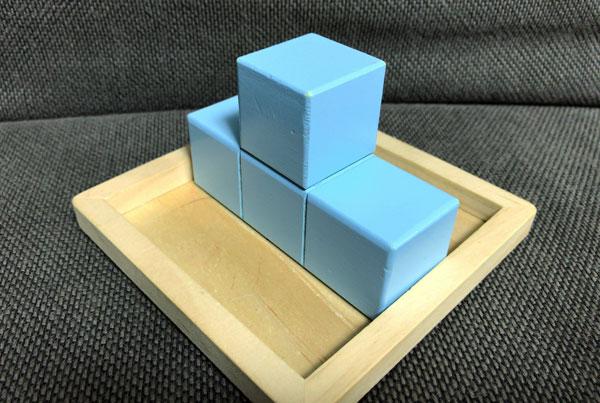 子どもの頭を良くする『賢人パズル』:水色