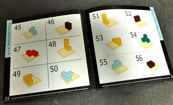 子どもの頭を良くする『賢人パズル』:テキストブック③