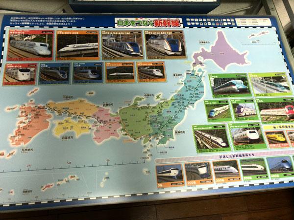 学習デスクマット 新幹線