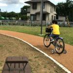 【自転車練習中】子ども用マウンテンバイクに補助輪付けてみました