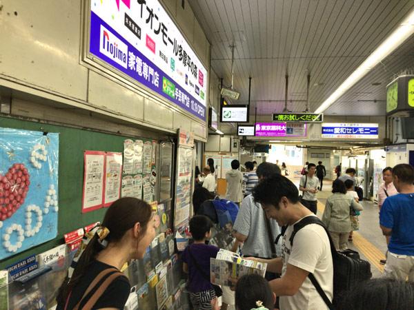 【プラレールスタンプラリー2017】豊田駅