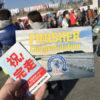 【湘南国際マラソン2017】レース前、当日のレポート!(写真あり)