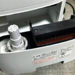 シャープの加湿セラミックファンヒーターの加湿フィルターお手入れ&イオンカートリッジを取り付けました