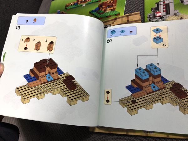 レゴ(LEGO)マインクラフト クラフトボックス 2.0 21135の説明書