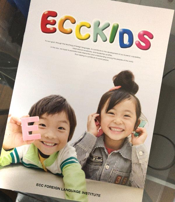 ECCKIDS_01