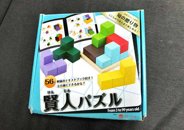 子どもの頭を良くする『賢人パズル』:パッケージ