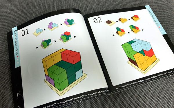 子どもの頭を良くする『賢人パズル』:テキストブック①
