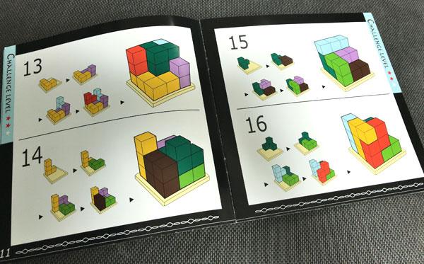 子どもの頭を良くする『賢人パズル』:テキストブック②