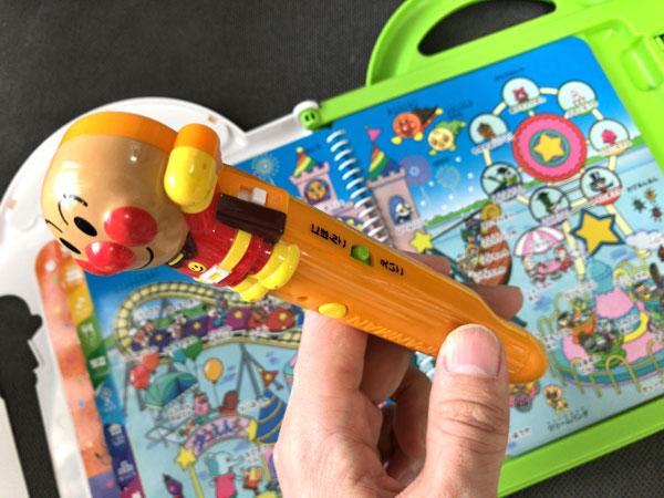 2歳の誕生日プレゼントにオススメ!「アンパンマン おしゃべりいっぱい!ことばずかんDX」