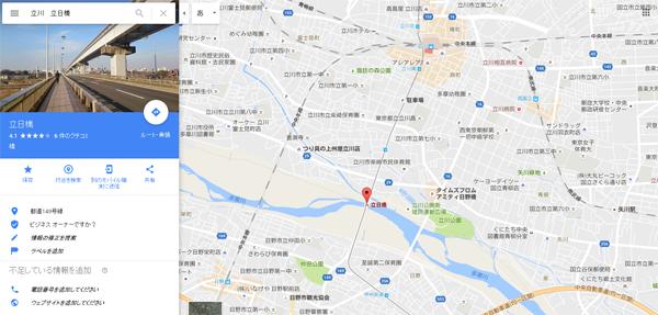 「地味にスゴイ!校閲ガール・河野悦子」立日橋