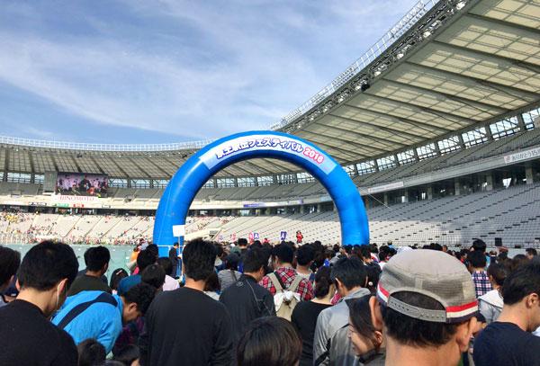 親子1kmランに参加してきました【京王駅伝フェスティバル2016】
