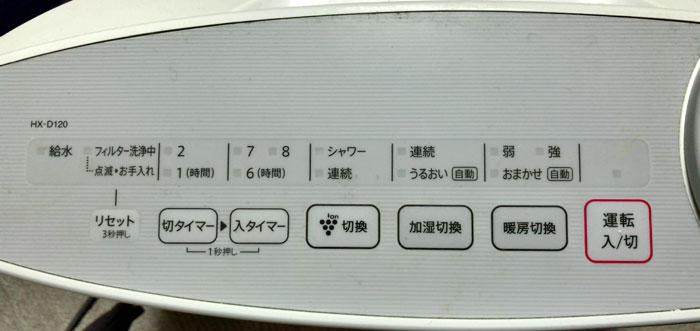 寝室の暖房にオススメの加湿セラミックファンヒーター