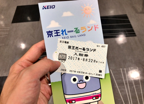 京王れーるランドの入館券とフロアマップ