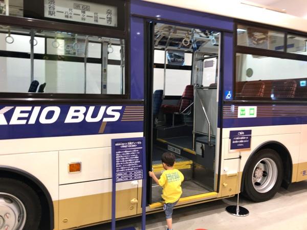 京王れーるランドの展示バス