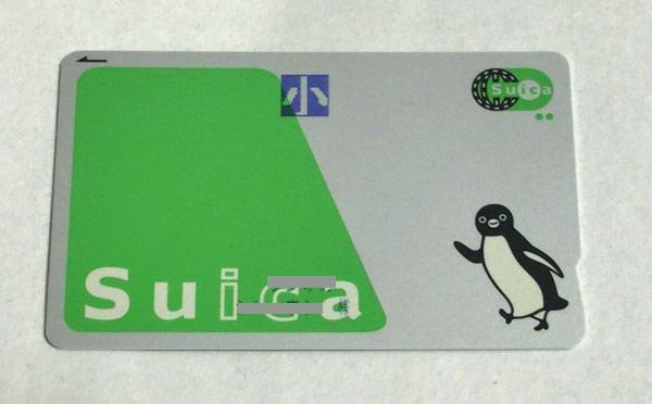子供用Suicaのデザイン