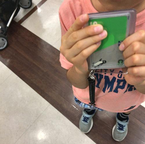 子供用Suicaのパスケース