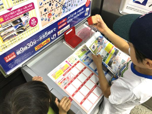 【プラレールスタンプラリー2017】日野駅