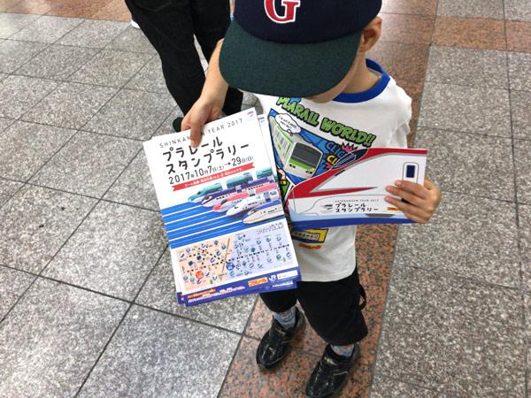 【プラレールスタンプラリー2017】E6系新幹線自由帳