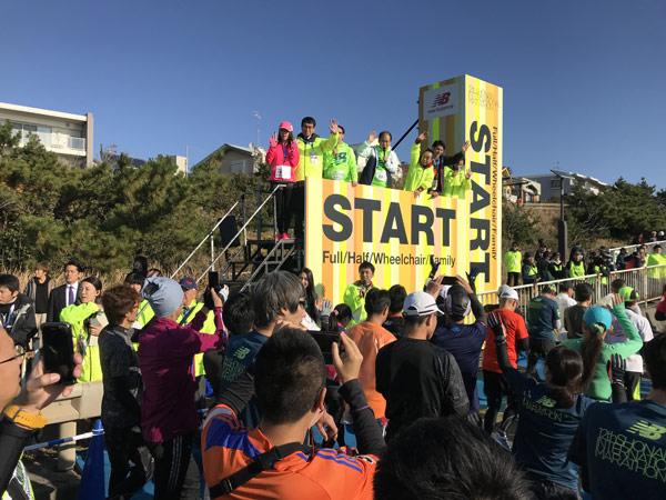 湘南国際マラソン、スタート地点