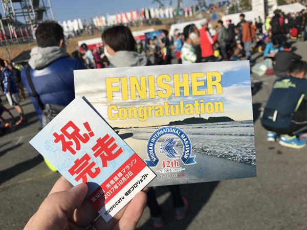 湘南国際マラソン、完走しました