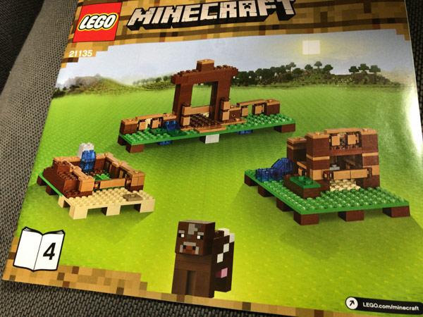 レゴ(LEGO)マインクラフト クラフトボックス 2.0 21135のセット4