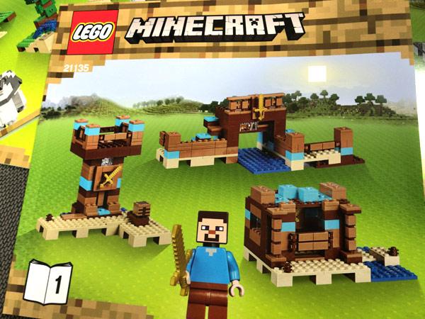 レゴ(LEGO)マインクラフト クラフトボックス 2.0 21135のセット1