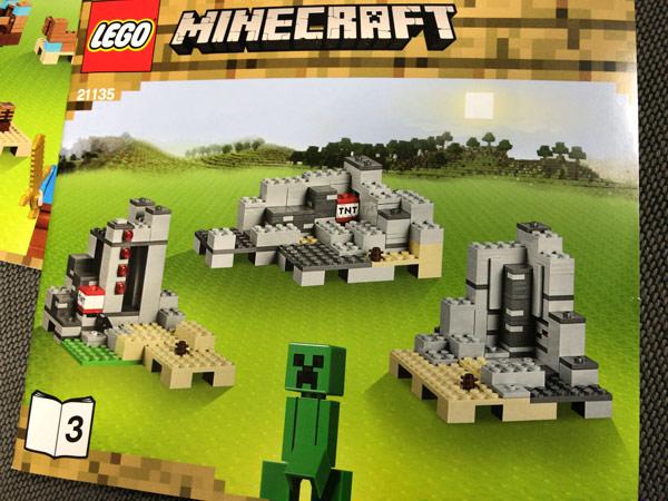 レゴ(LEGO)マインクラフト クラフトボックス 2.0 21135のセット3