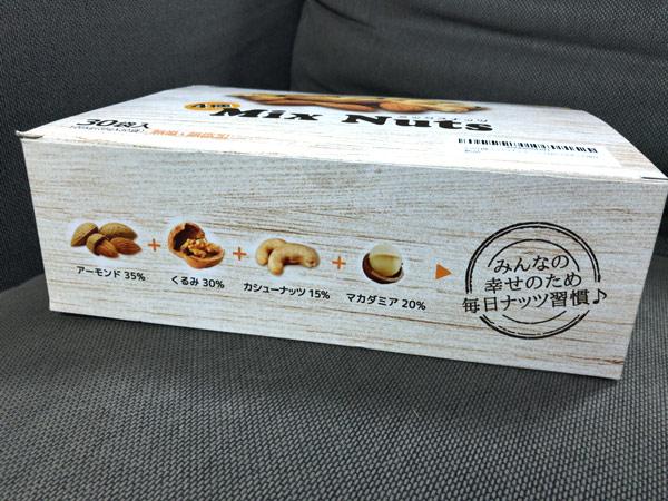 生くるみ30% アーモンド35% カシューナッツ15% 生マカダミア20%