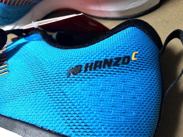 ニューバランスのランニングシューズ「HANZO C」で2018年はサブ4を目指す!