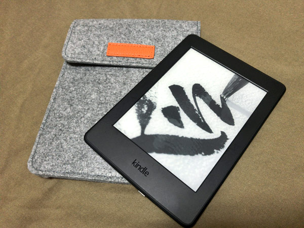 Amazon Kindle Paperwhite用スリーブケース