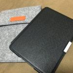 Kindle Paperwhiteのオススメカバーと最軽量で使う方法