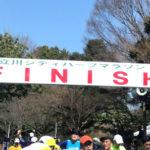 【立川シティハーフマラソン2018】レース結果と当日のハプニング
