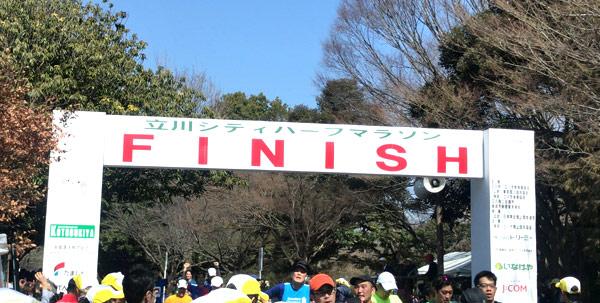 【立川シティハーフマラソン】レース結果と当日のハプニング