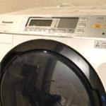 ドラム式洗濯乾燥機で生活が変わった話(かさ上げブロックに救われた件)