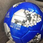 【今買うならこれ!】子ども用サッカーボールはワールドカップ公式球テルスターがオススメ(決勝トーナメント用ボールの追記あり)