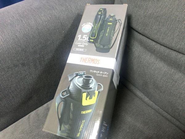 【小学生】スポーツ用水筒はワンタッチで素早く飲めるサーモス真空断熱スポーツボトル!(写真多数)