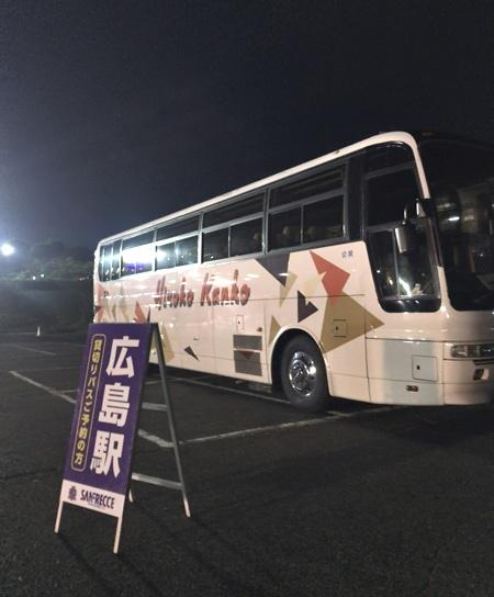 エディオンスタジアム直行バス(西鉄旅行)
