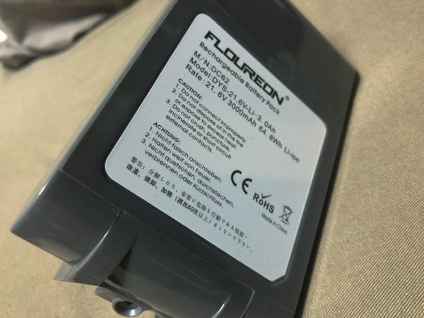 【ダイソンが動かない!?】修理の前にバッテリー交換で復活した話