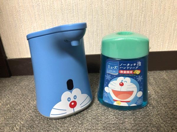 【子どもが喜んで手を洗う】ドラえもんのノータッチ泡ハンドソープ(ミューズ)