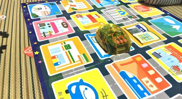 【シンプルでアナログなプログラミング教育玩具】学研のプログラミングカー