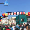 【青梅マラソン2019】今年も無事完走出来ました!