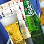 【世界のビール】飲み比べセットを一本ずつ解説してみました(プレゼントにも最適!)