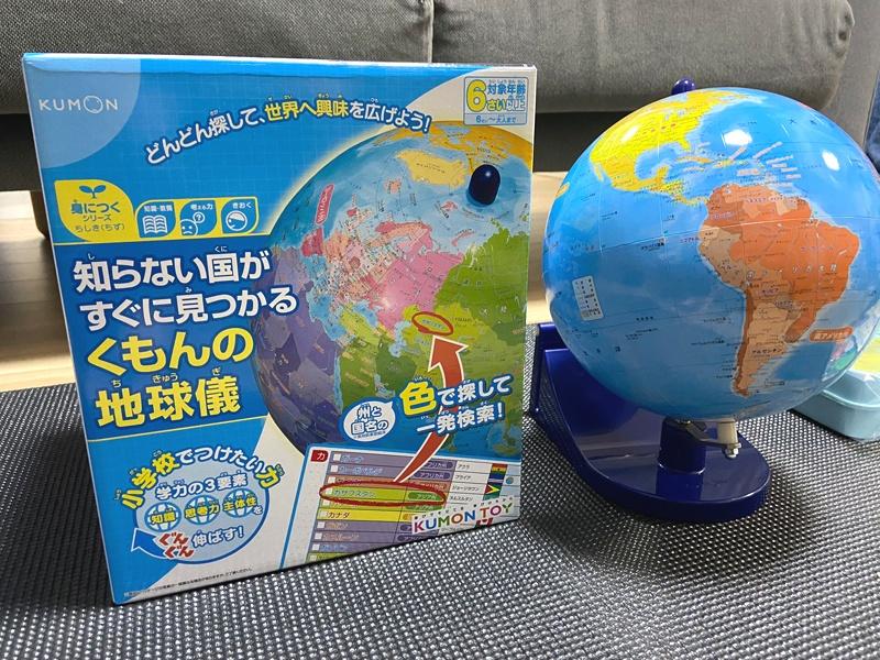 【小学生】子ども用の地球儀のオススメは「国の探しやすさ」がポイント
