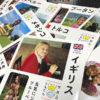 写真絵本『世界のともだち』シリーズは国際感覚を養うのに最適