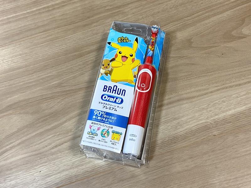 【正しい歯磨きとは?】子ども用の電動歯ブラシ使用レビューとオススメ