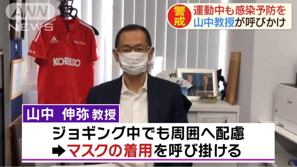 ランニング時のマスクはBUFFがオススメ!【新型コロナ対策のジョギングエチケット】