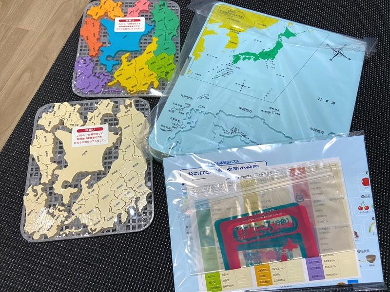 【都道府県の学習】日本地図パズルは幅広い年代で使えるKUMONがオススメ